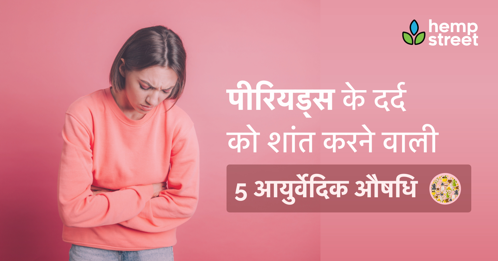 Ayurveda in managing menstrual cramps